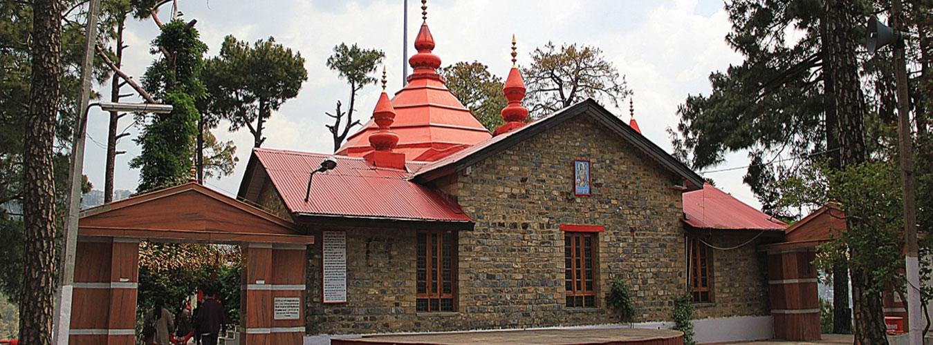 Shri Sankat Mochan Mandir Shimla